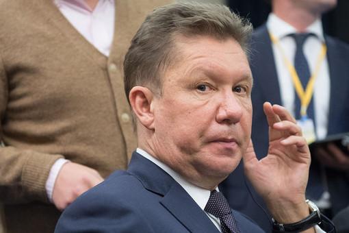 Миллер призвал «Нафтогаз» обосновать контракт натранзит