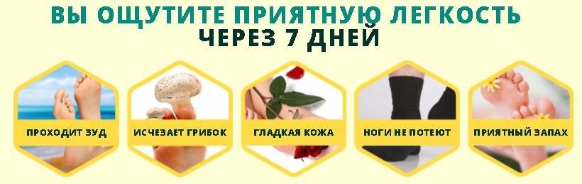 Филайф цена казахстан йошкар-ола