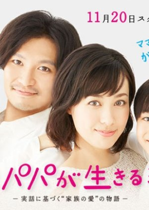 Asian Drama Movies Online English in HD Quality - Coolasian
