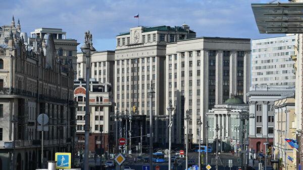 Совет ГДотложил рассмотрение проекта о«всероссийской реновации»