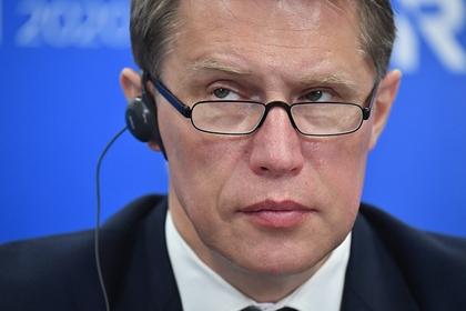 Мурашко озвучил планы Минздрава повакцинации россиян