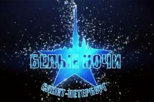 Анастасия Спиридонова выиграла гран-примузыкального фестиваля «Белые ночи»
