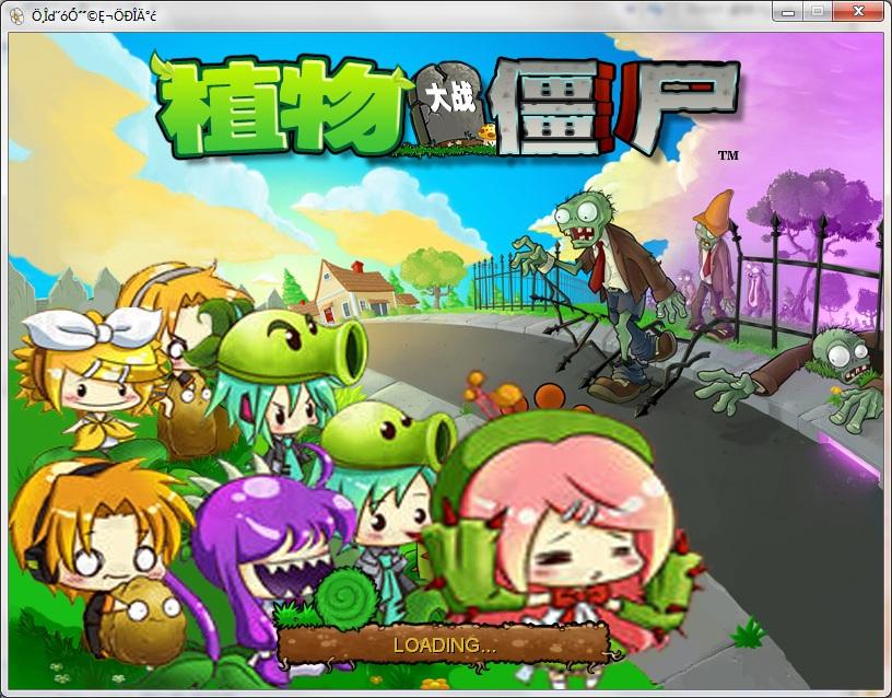 Plants vs Zombies download Reloaded