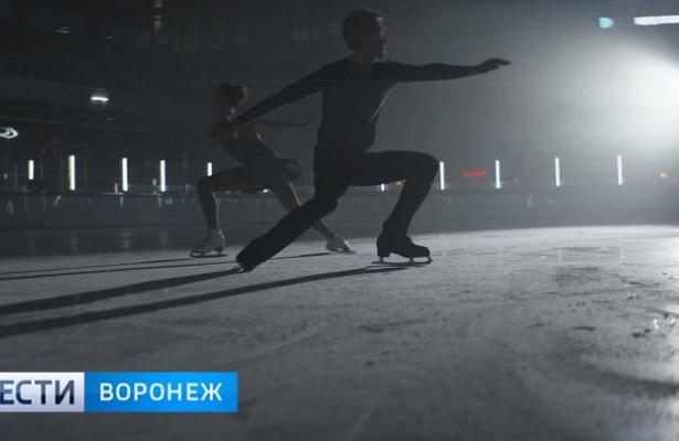 История огорячей любви. ВВоронеже стартовал прокат новой мелодрамы оспорте ижизни «Лёд»