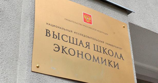 Сергей Медведев: «С1октября яболее неработаю вВысшей школе экономики»