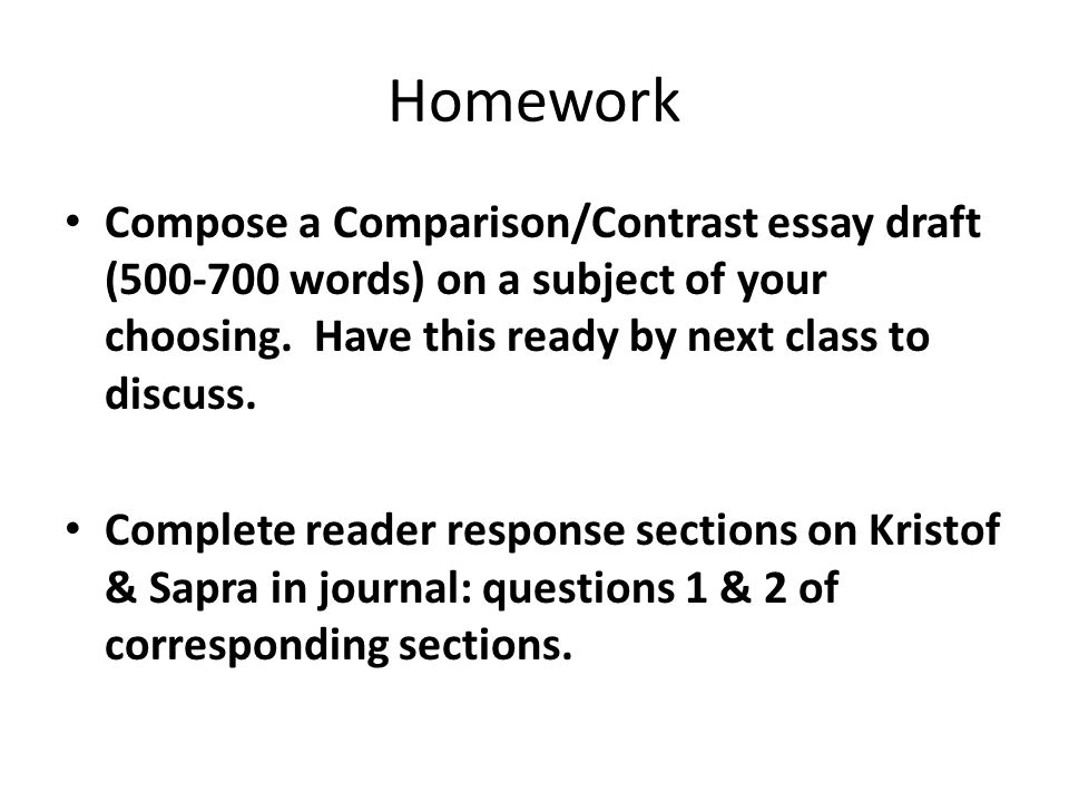 Write my subject by subject comparison and contrast essay examples