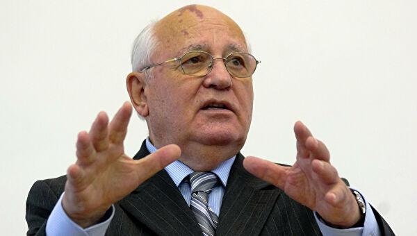 Горбачев призвал напомнить Байдену онедопустимости ядерной войны