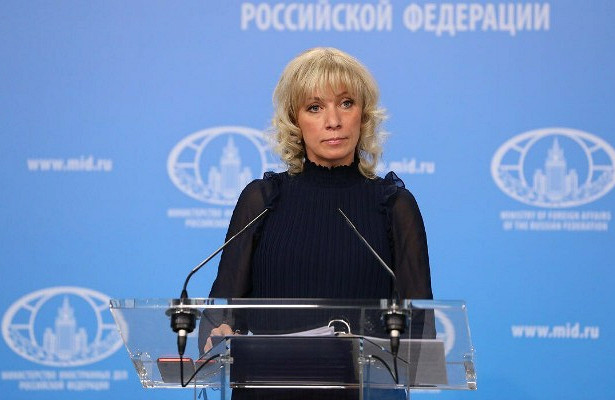 Захарова высмеяла появление кота вМИДУкраины
