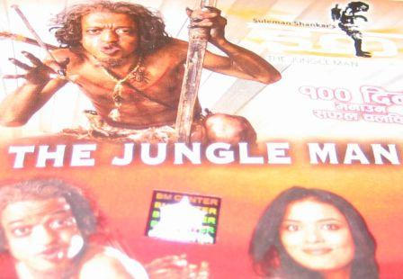 Junglee Music Video Mp3 3GP Mp4 HD Download
