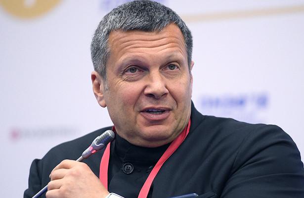 «Кретины иидиоты»: Соловьев оскорбил россиян