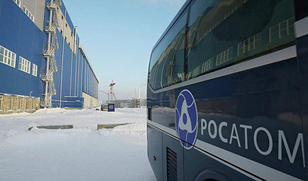 Росатом: российско-боливийский проект поядерному центру развивается штатно