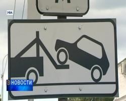 ВУфеэвакуаторщики помяли незакреплённое авто прямо наплатформе спецтранспорта