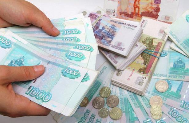 Госдолг России загодвырос почти на40%