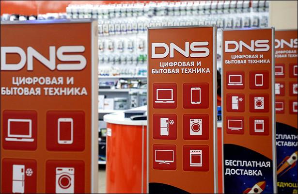 ВDNSобъявили олидерстве нарынке техники иэлектроники