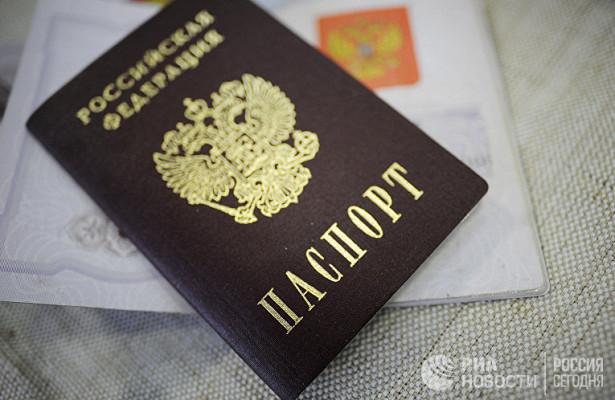 «Русские» безграниц