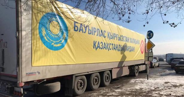 Кыргызстан получит отКазахстана средства дляборьбы сCOVID