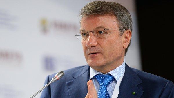 Греф отреагировал насрыв сделки «Яндекса» с«Тинькофф»
