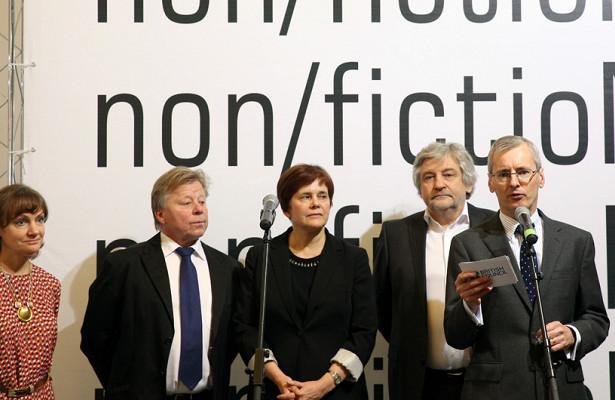 ВМоскве открылась крупнейшая ярмарка интеллектуальной литературы Non/fictio№18