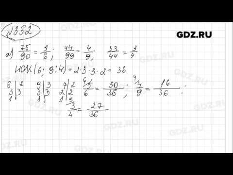 Математика 6 класс виленкин ответы номер 359