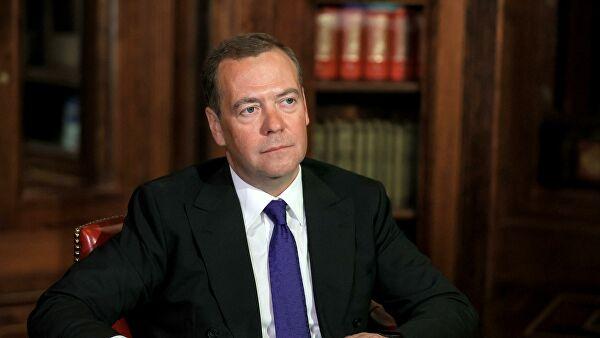 Медведев рассказал оключевой миссии государства