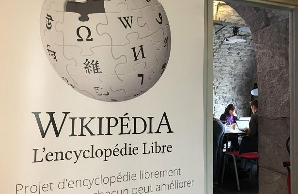 Википедия опубликовала новый «кодекс поведения»