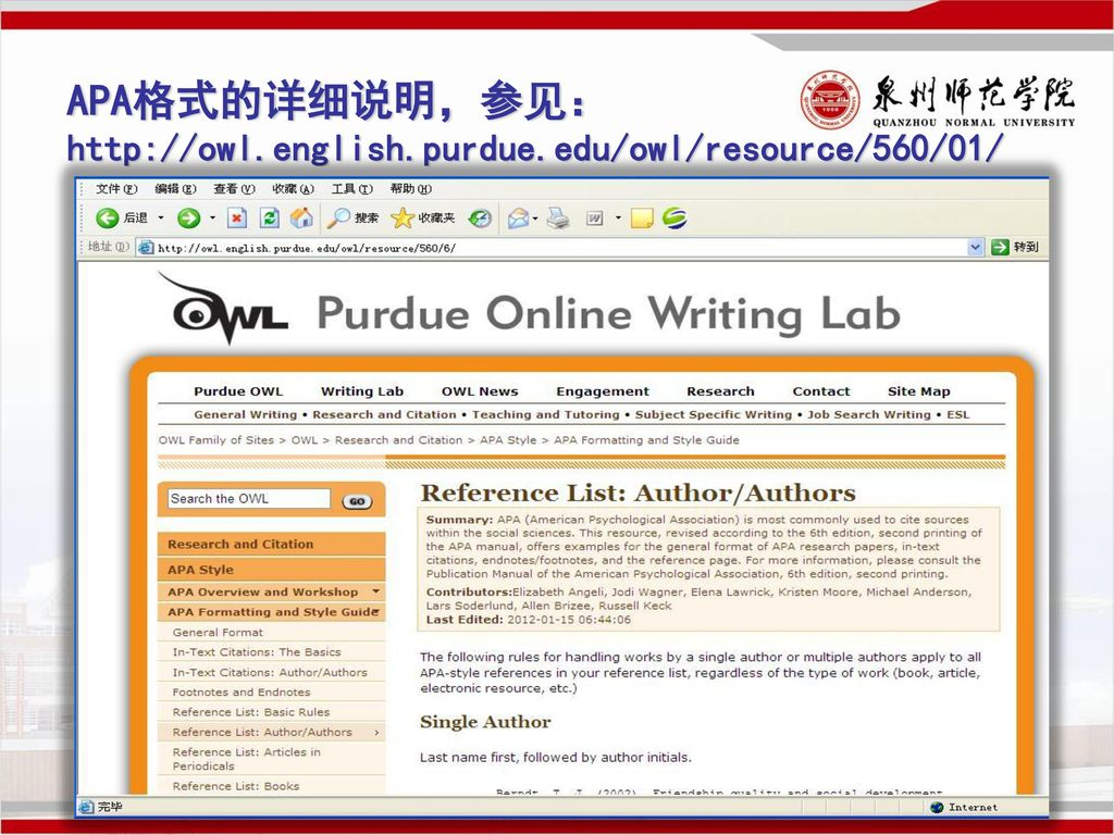 Apa Book Reference Owl Purdue Annotated PDF