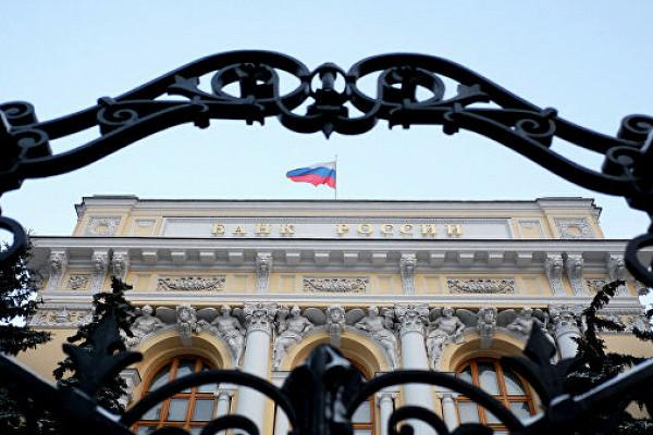 Банк России невидит рисков дефляции вроссийской экономике
