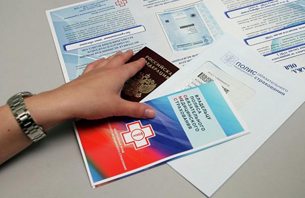 Страховщики попросили правительство иГосдуму провести широкое обсуждение реформы ОМС