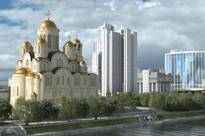 Миллионеров призвали помешать строительству храма вроссийском городе