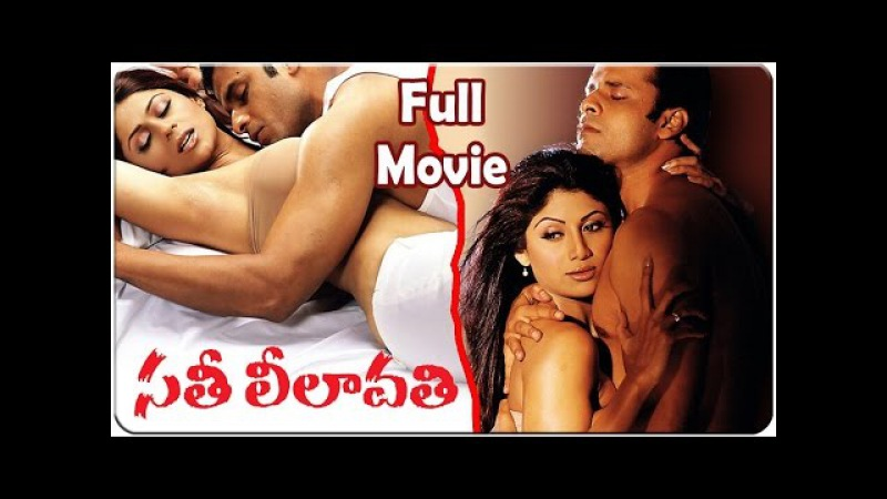 Latest Telugu Movies Online Watch Free HD - Movierulz