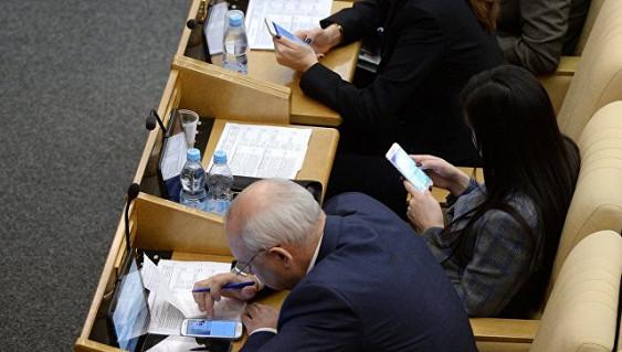 В Российской Федерации создадут госмессенджер для чиновников идопустят его догостайны
