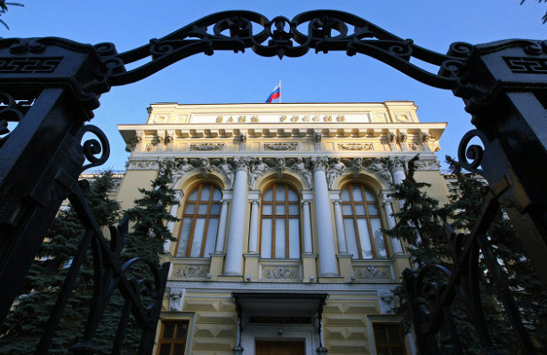 Эксперты рассказали, какБанк России влияет наcarry trade икурс рубля