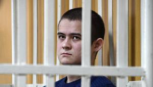 Гособвинитель запросил 25летколонии Шамсутдинову