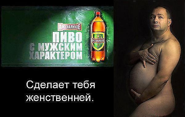 Чрезмерное употребление алкоголя приводит к импотенции
