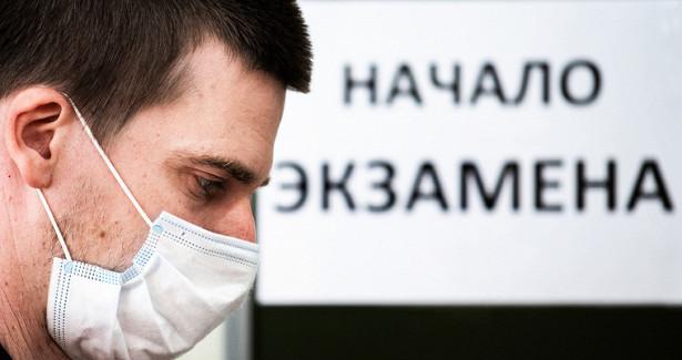 Свердловские власти назвали города ссамыми умными школьниками