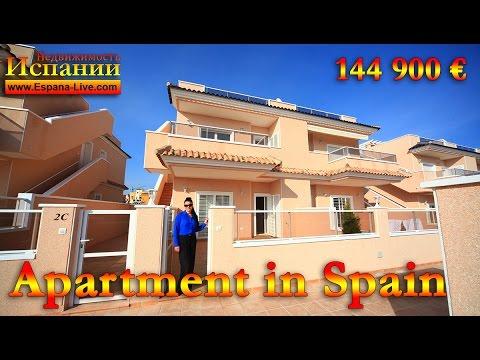 Купить недвижимость дешево в испании