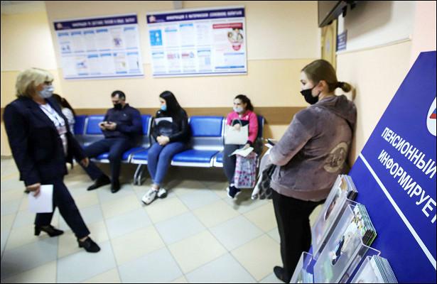 Юрист оценила шансы россиян наполучение пенсий понаследству