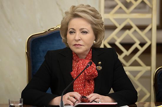 Совфед выступает задальнейшее укрепление связей между Россией иЭкваториальной Гвинеей, заявила Матвиенко