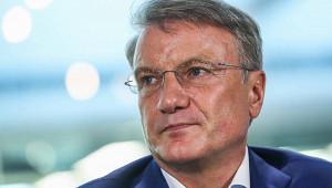 Греф вышел изсовета директоров «Яндекса»