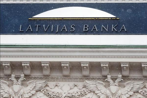 СШАдобили латвийскую банковскую систему