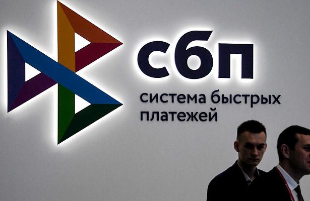 Россияне смогут пополнять счета наличными через СБП