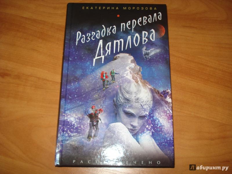"�Обращенная"" by Морган Райс — Bookmate"
