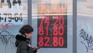 Курс доллара снизился до74,59рубля