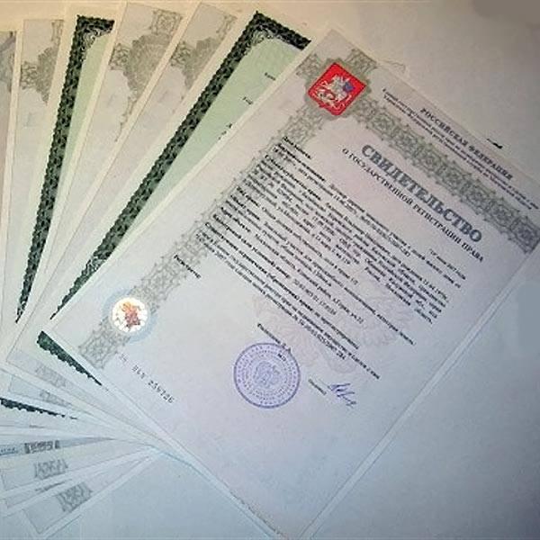 Список документов для покупки недвижимости в испании