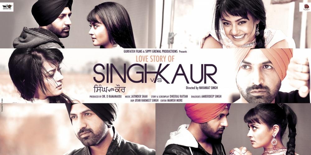 Singh vs Kaur (2015) Punjabi Full Movie Free Download