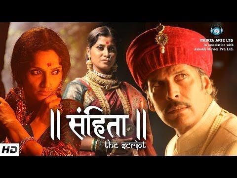 Marathi Full Movie Free Download FunMarathiin