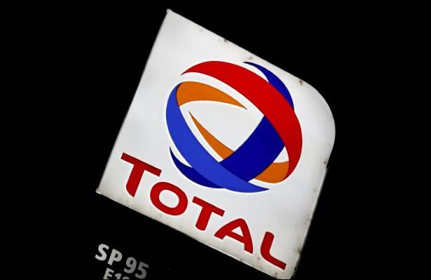 Total впервые поставил «топливо будущего»
