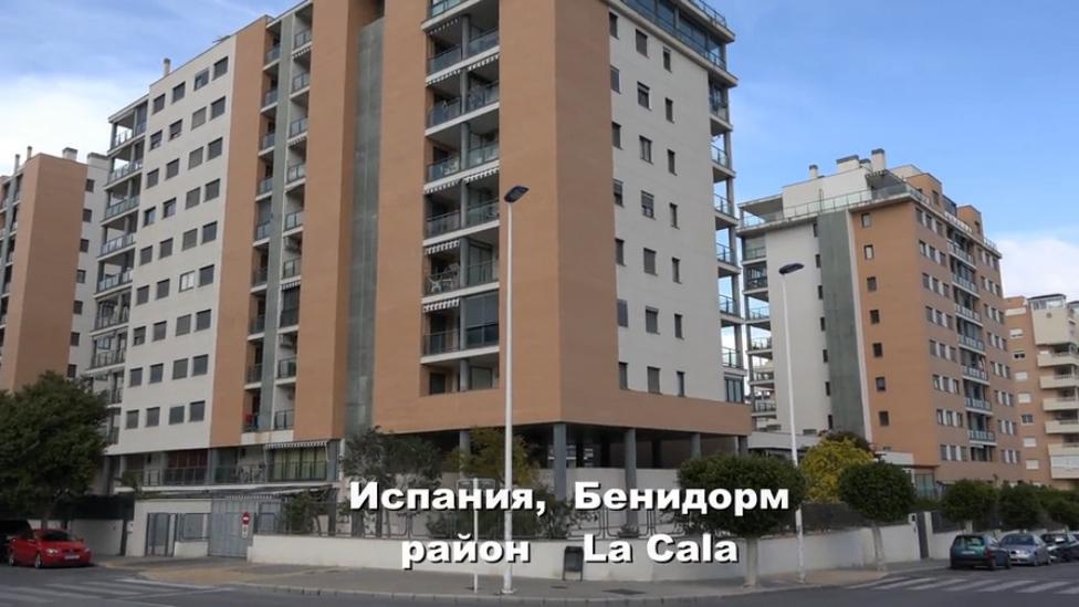Недвижимость от банка бенидорм