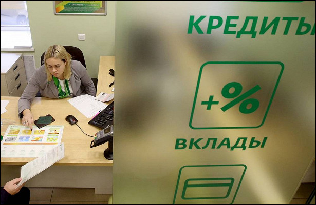 Россияне нашли плюсы вотказе банков выдавать кредиты