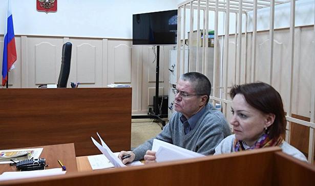 Рядчиновников дали показания против Улюкаева